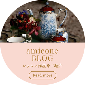 amicone_blog_i01-01.png