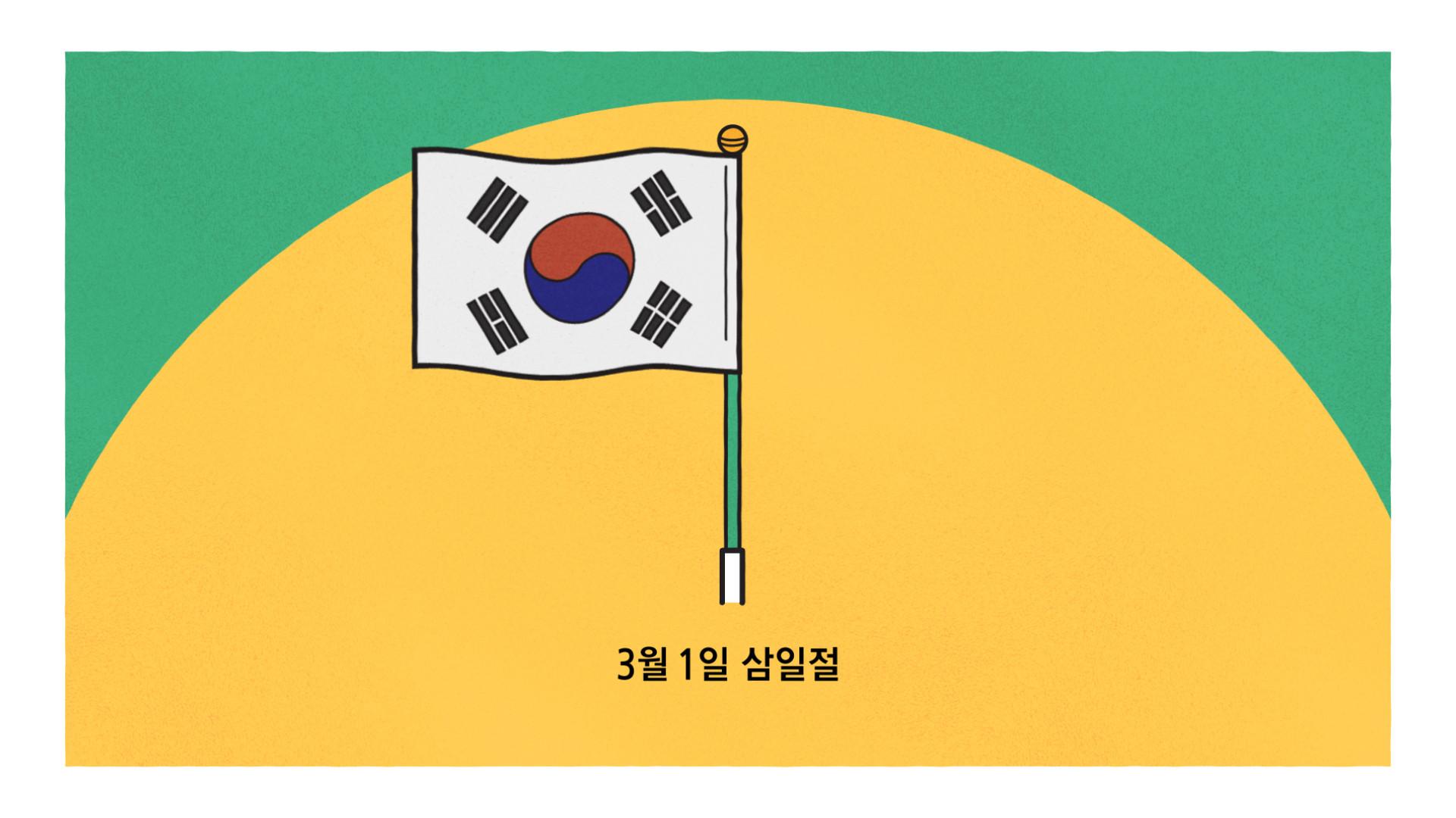 ID_삼일절_Main_Fin (0;00;11;14).jpg