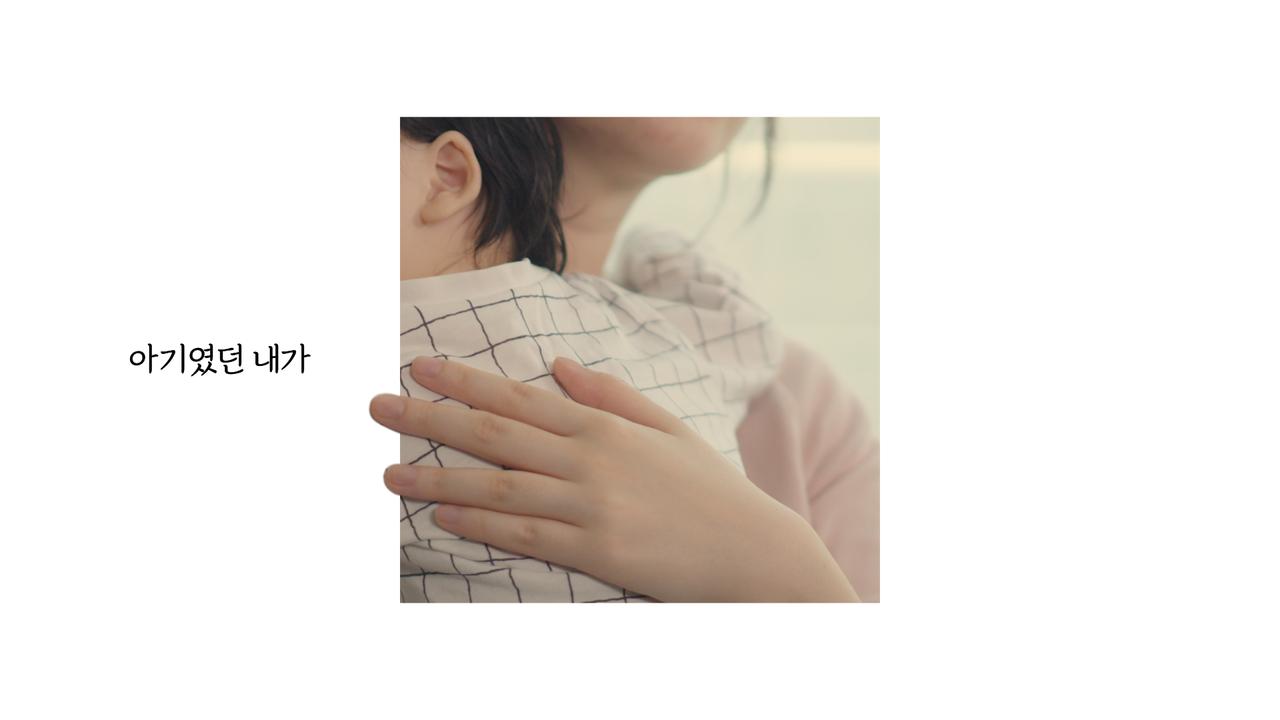 5월ID_부모님의 손_1.png