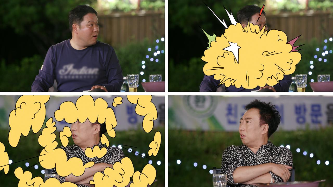 개뼈다귀_트랜지션 스샷-01.png