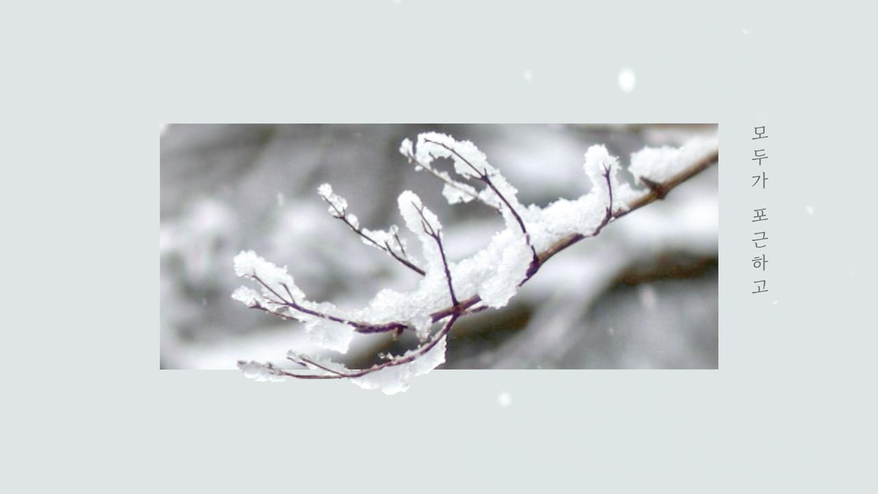 겨울ID_02.jpg