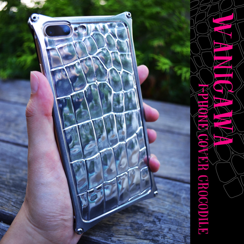 iPhone Cover -Crocodile-