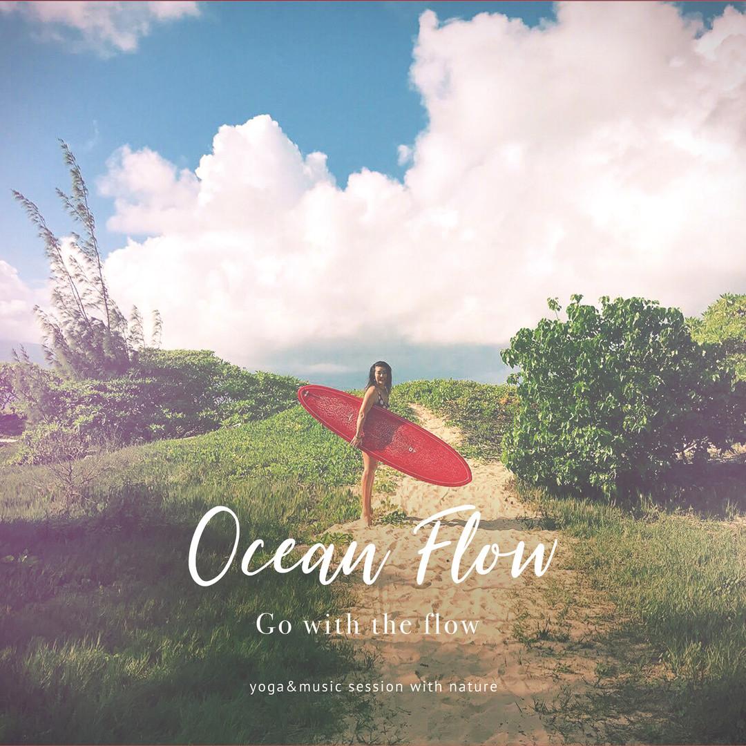 OceanFlow01_cover0.jpg