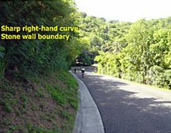 Entering Cruz Bay