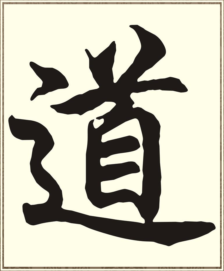 Chinese character Dao