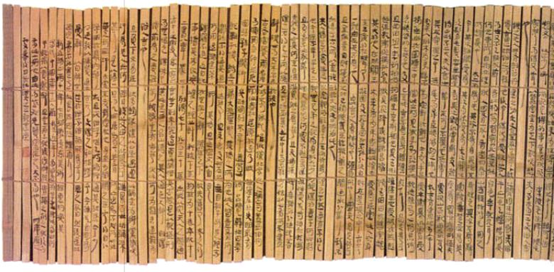 Zhujian Bamboo inscriptions