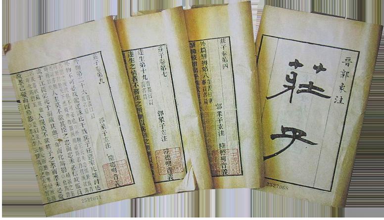 Zhuang Zu Qing dynasty