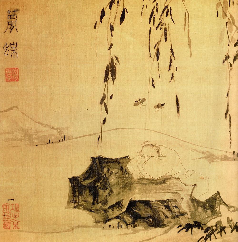 Painting The Butterfly Dream Zhuang Zi Lu Zhi 1550