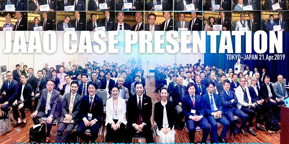 第2回 JAAO症例発表検討会