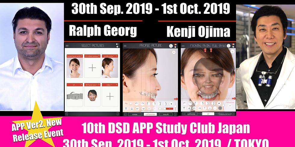 DSD APP STUDY CLUB JAPAN