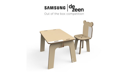 Boo-Kid • Samsung x Dezeen