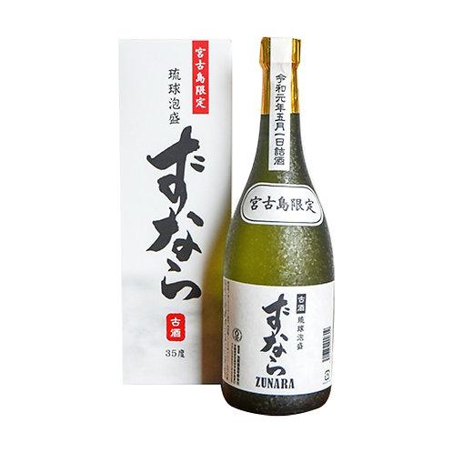 池間酒造(株) ずなら 古酒8年 35度 720ml