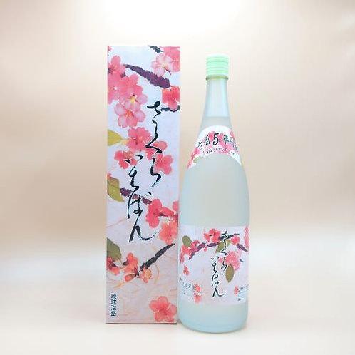 (有)山川酒造 さくらいちばん 5年古酒 25度 1800ml
