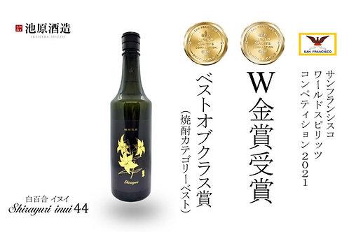 新商品 ㈱池原酒造 Shirayuri inui 44 イヌイ菌仕込み 44度 720ml