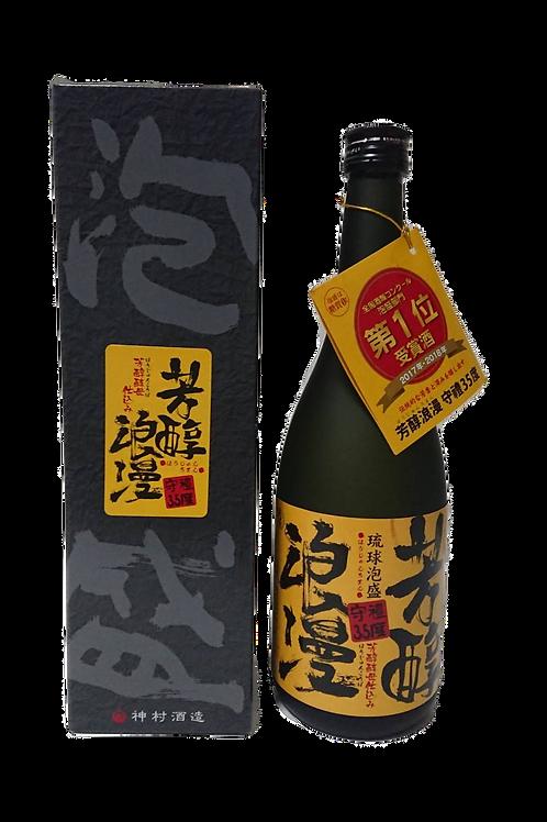 (有)神村酒造 芳醇浪漫 守禮 35度 720ml