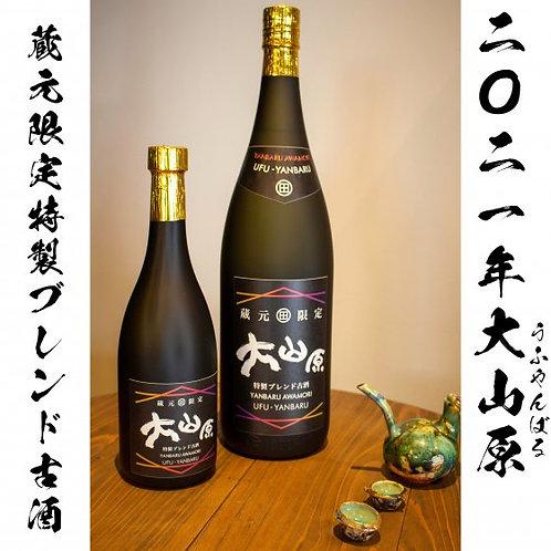 やんばる酒造(株) 2021年限定古酒 大山原特製ブレンド 44度 1800ml