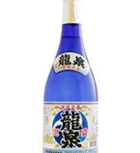 龍泉ブルー.jpg