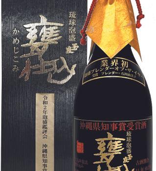 鑑評会2020(ボトル・箱)のコピー.jpg
