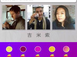 Vendere vino online in Cina: la nostra esperienza