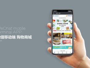 Aprire un e-commerce in Cina: e' davvero per tutti?