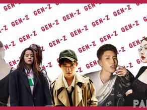 Perche' iniziare a considerare la Gen Z