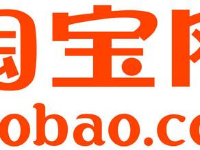 I marketplace cinesi: Taobao.com