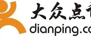 Come portare i turisti cinesi al tuo negozio, ristorante, hotel in Italia con dianping.com
