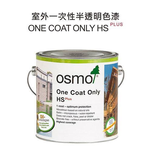 測試  歐斯蒙一次性半透明色漆