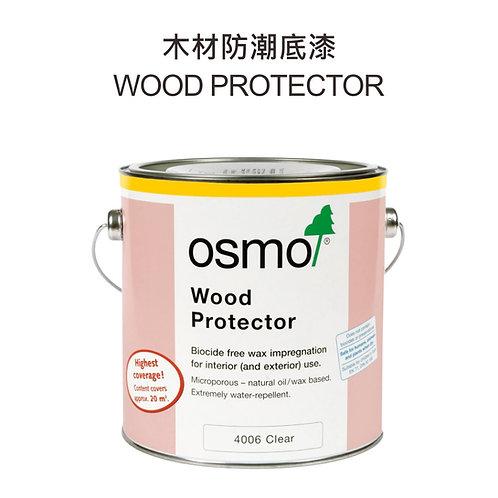 測試  歐斯蒙木材防潮底漆