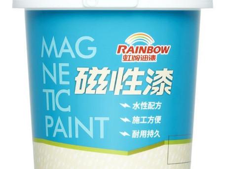 磁性漆/黑板漆/白板漆