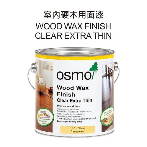 歐斯蒙室內硬木用面漆