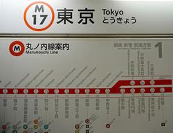 2021port-tokyosubway-wdsc04071