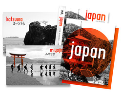 books-japan2
