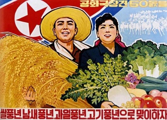 A North Korean propaganda poster.