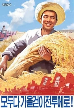 """A poster that reads: """"Let's all go for harvesting."""""""