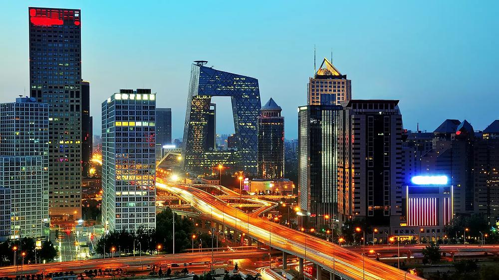 Skyline of Beijing.