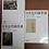 Thumbnail: 日本近代随筆選(全3巻)