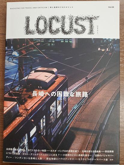 LOCUST vol.4