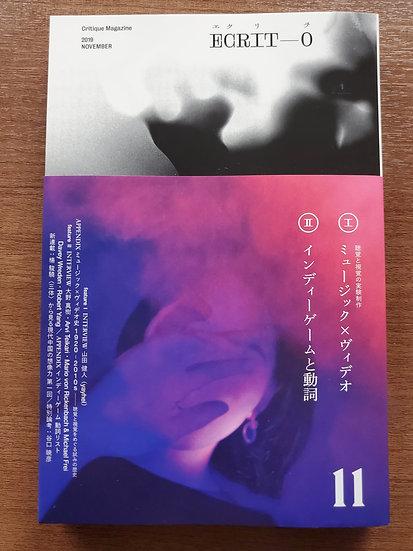 エクリヲ vol.11