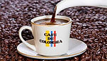 cafe-colombia-aimcafesas.jpg