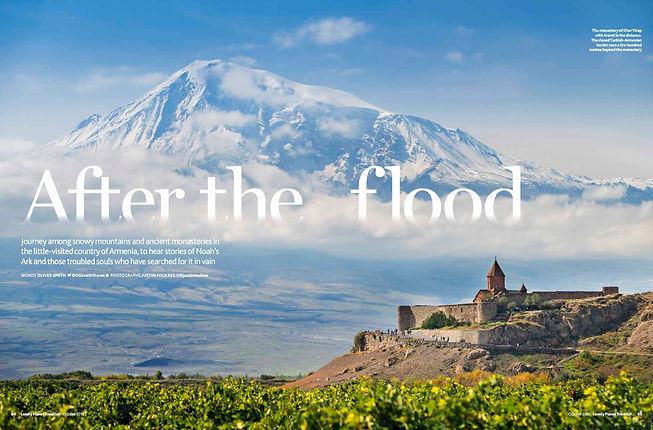 Armenia Noah's Ark.jpg