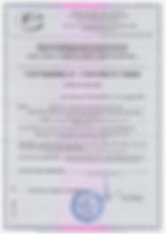 Сертификат соответствия ГОСТ 9001-2011