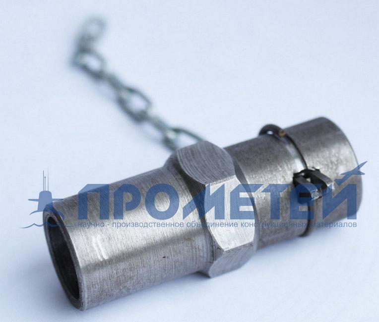Соединение быстроразъемное труб валикового привода 573-03.181
