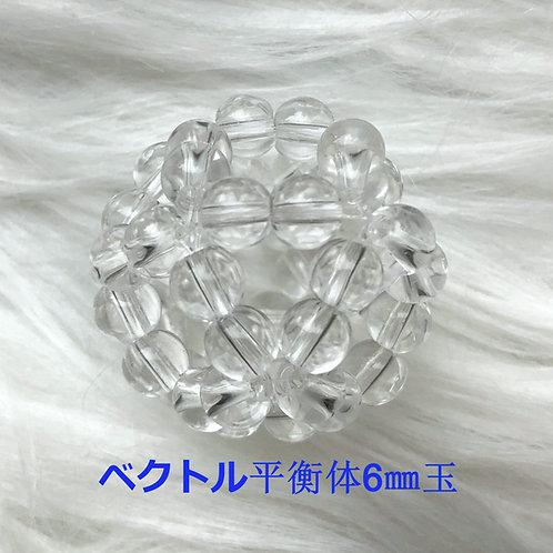 ベクトル平衡体 6㎜玉水晶48個使用♪