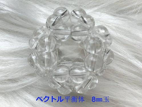 ベクトル平衡体 8㎜玉水晶48個使用♪