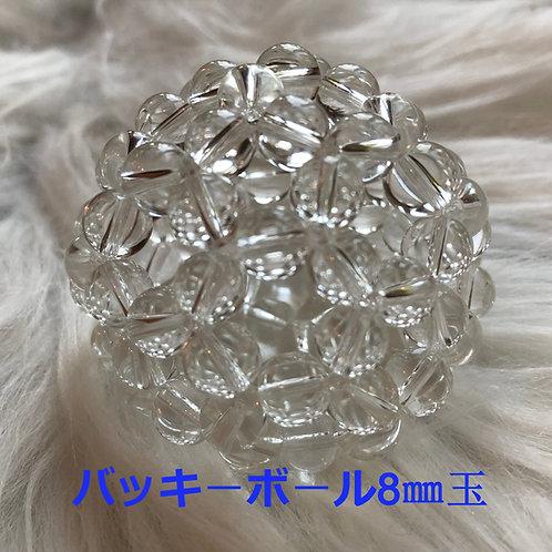バッキ-ボ-ル 水晶8㎜玉90個使用♪