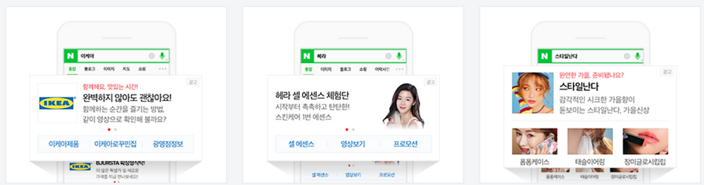 Naver Brand Search Ads