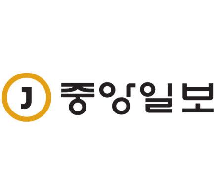 Jungang Daily
