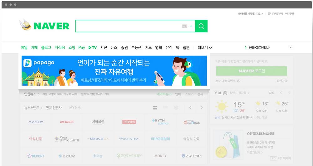 Naver Timeboard DA