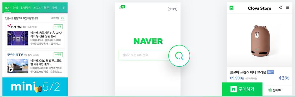 Naver Display Ad